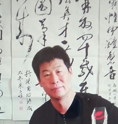 热烈祝贺书法家朱立祥老师入驻墨缘斋文化网