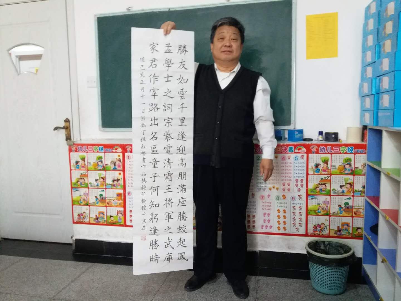 热烈祝贺牛树俊老师入驻墨缘斋文化网