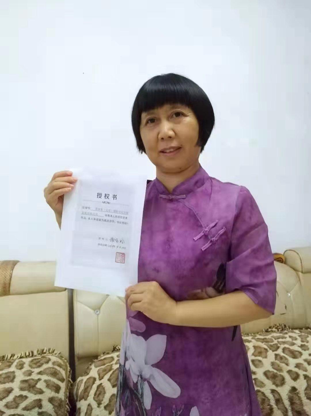 热烈祝贺谢宝玲老师入驻墨缘斋文化网