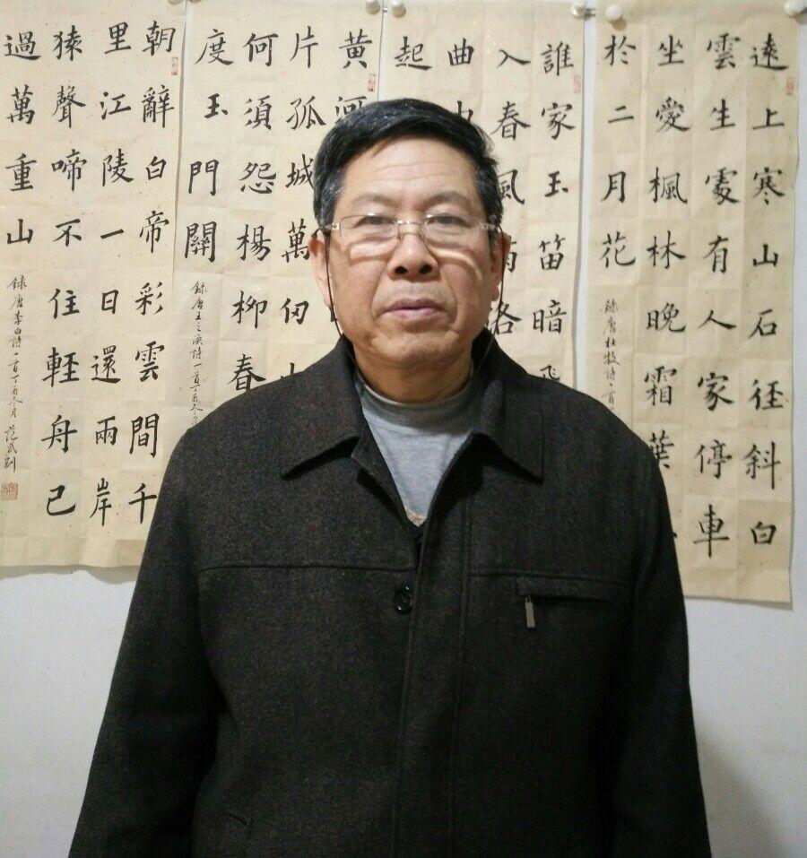 热烈祝贺范武刚老师入驻墨缘斋文化网