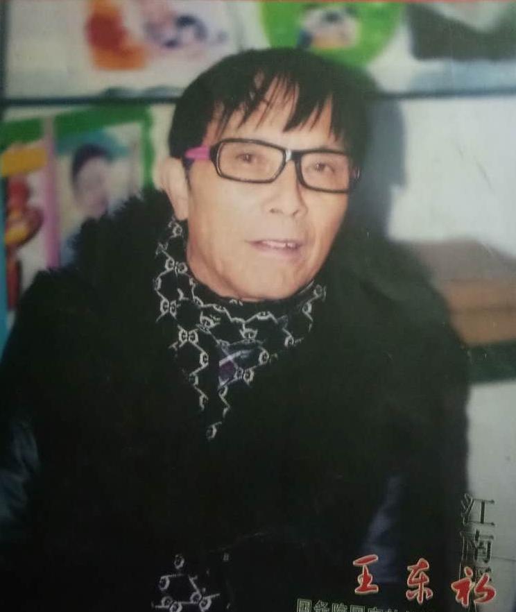 热烈祝贺著名书法评论家王东初入驻墨缘斋文化网